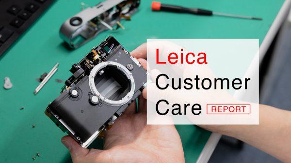 ライカカメラ カスタマーケア 修理センター レポート