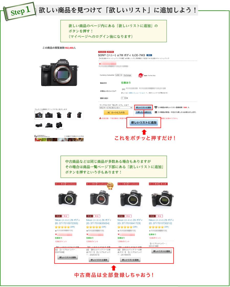step1_pc