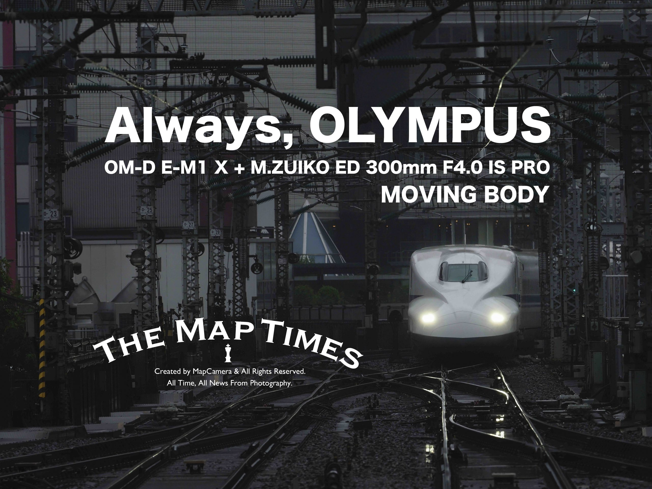 【OLYMPUS】Always, OLYMPUS Ver. OM-D E-M1X