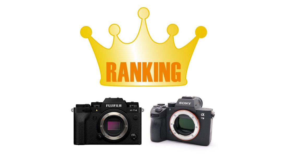 2020年5月 新品・中古デジタルカメラ人気ランキング