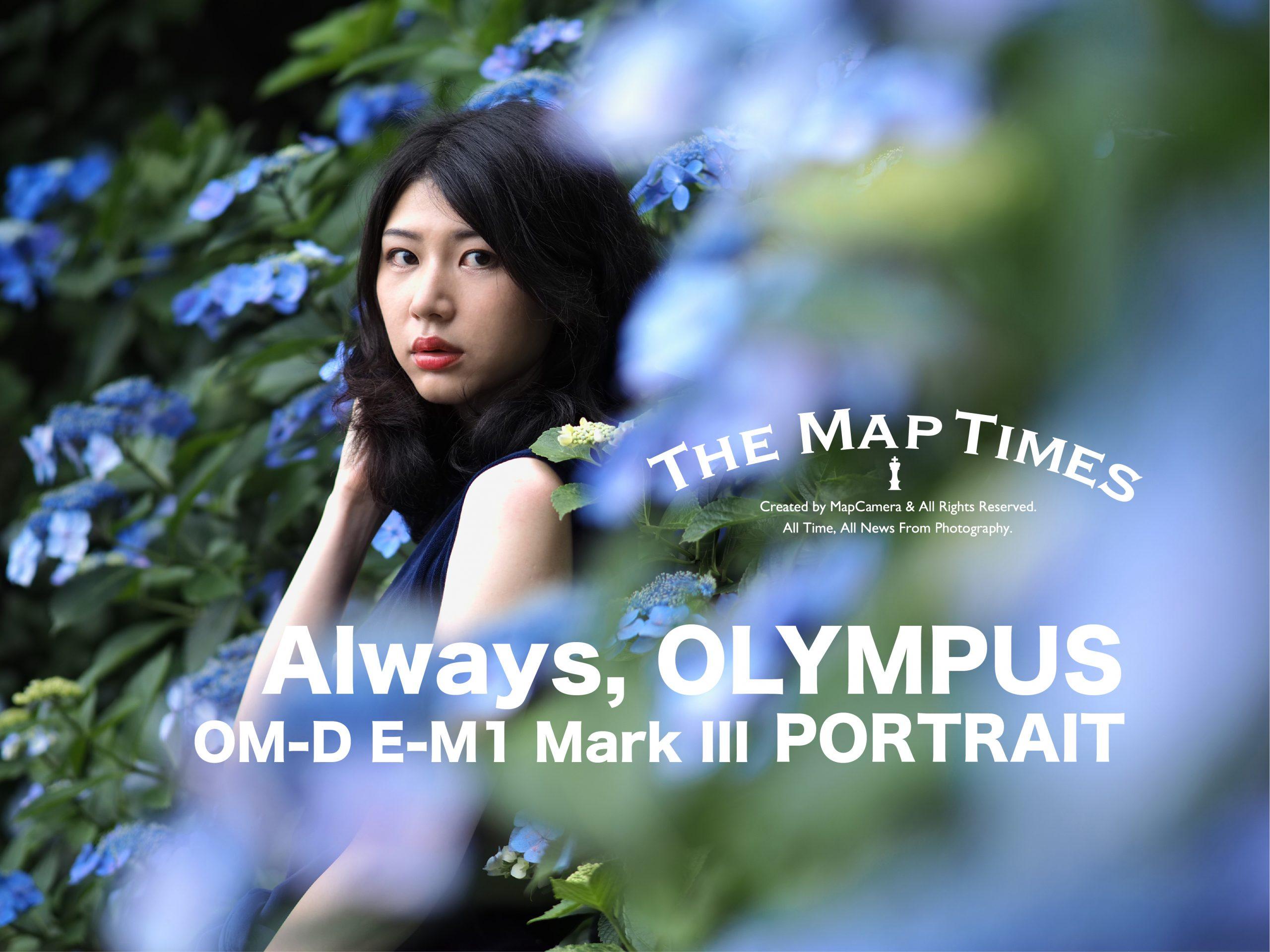 【OLYMPUS】Always, OLYMPUS Ver. OM-D E-M1 Mark III