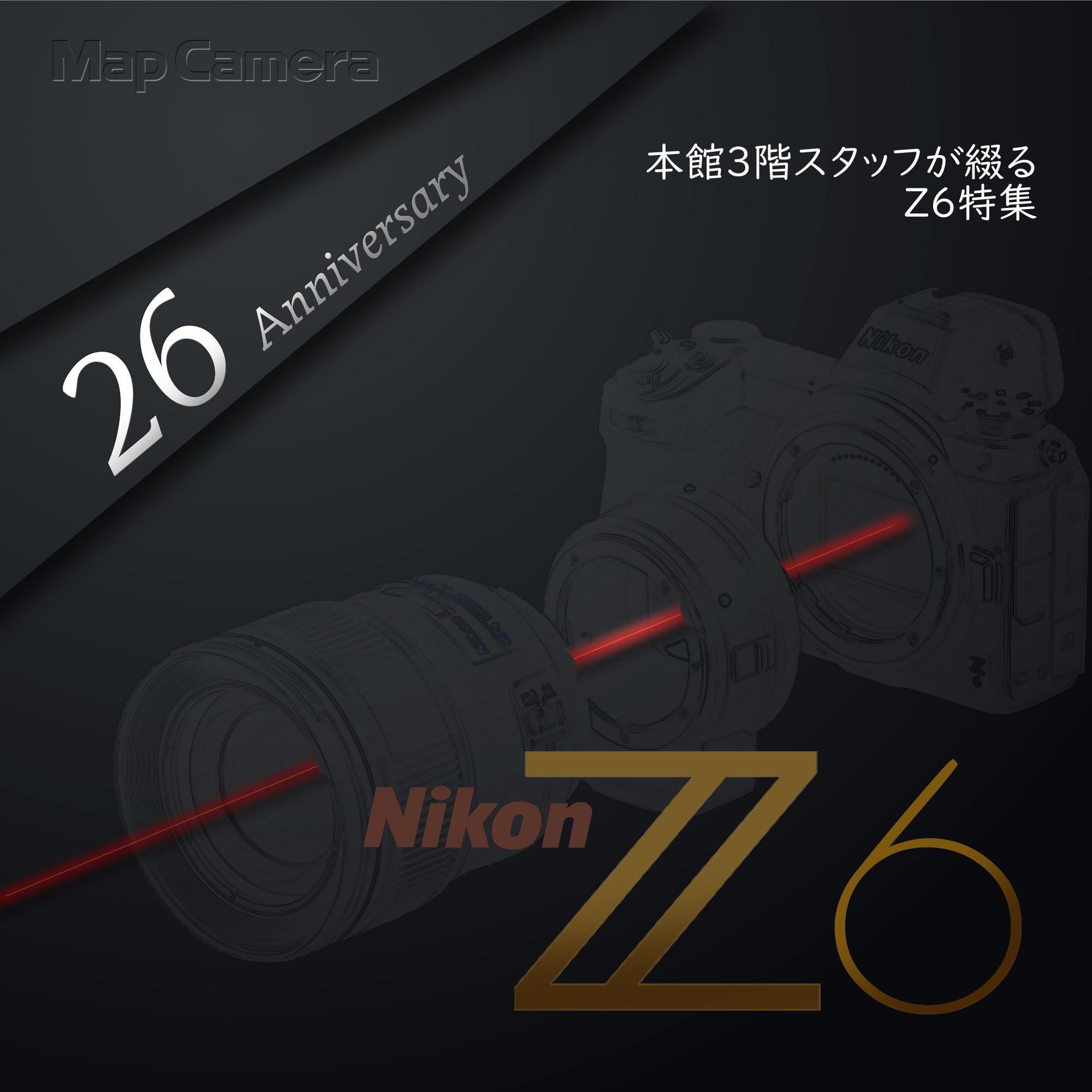 【Nikon】Map Camera 26周年 × Nikon Z6 × NIKKOR Z 35mmF1.8S × NIKKOR Z 24-70mm F2.8S
