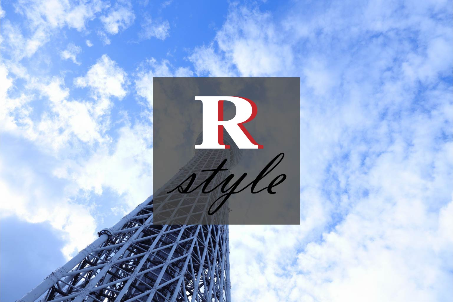 【Canon】 R STYLE ~RF24-70mm F2.8 L IS USM~
