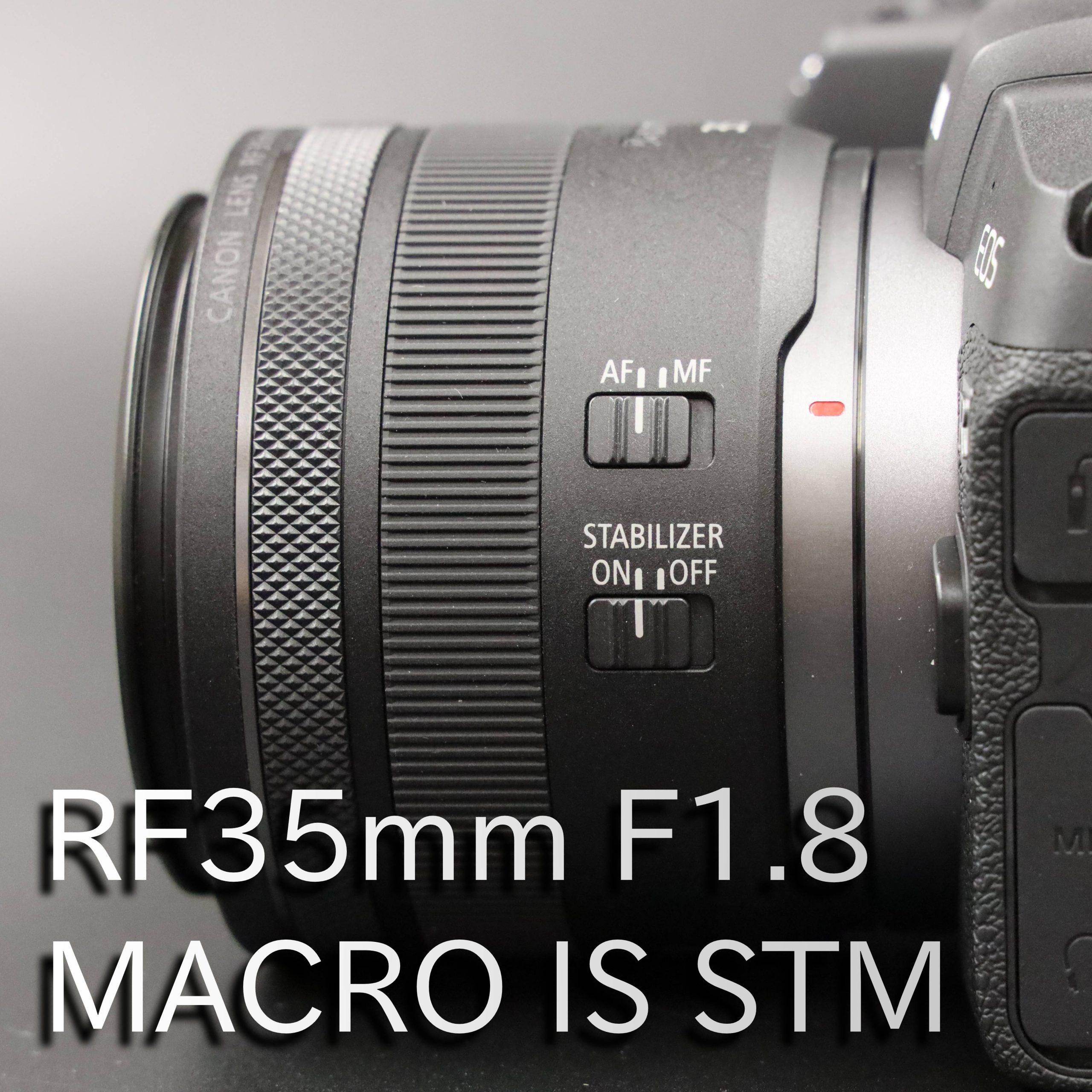 【Canon】RF35mm F1.8 マクロ IS STMで撮る