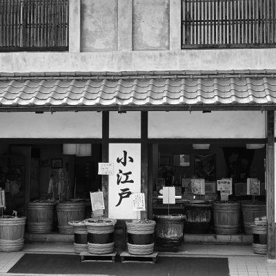 【Nikon】小江戸川越をZ50 モノクロで撮る