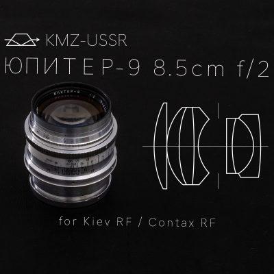 【オールドレンズの沼地】ロシアンゾナー KMZ ЮПИТЕР-9 /Jupiter-9
