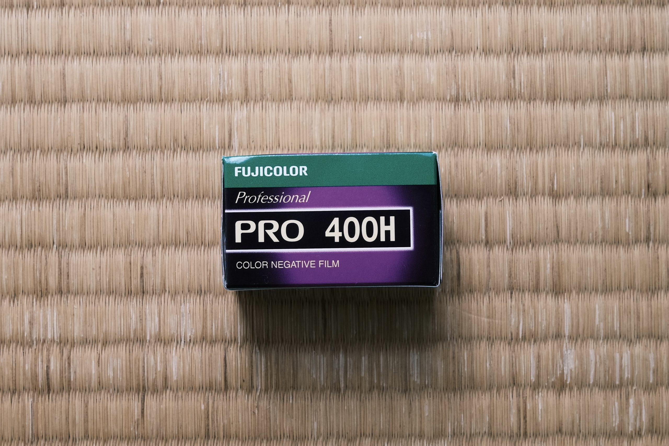 銀塩写真列伝 FUJIFILM PRO 400H編