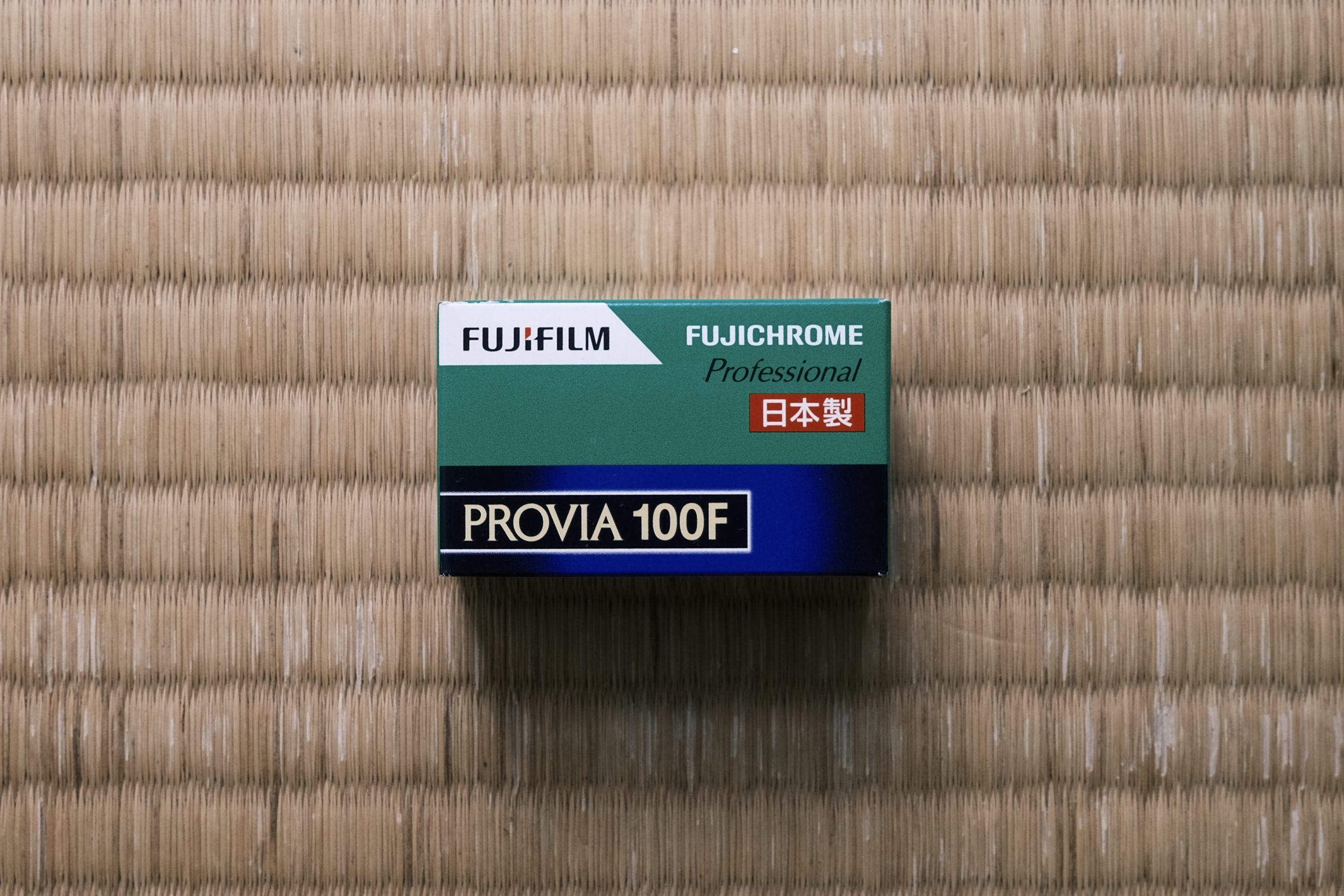 銀塩写真列伝 FUJIFILM  PROVIA100F編