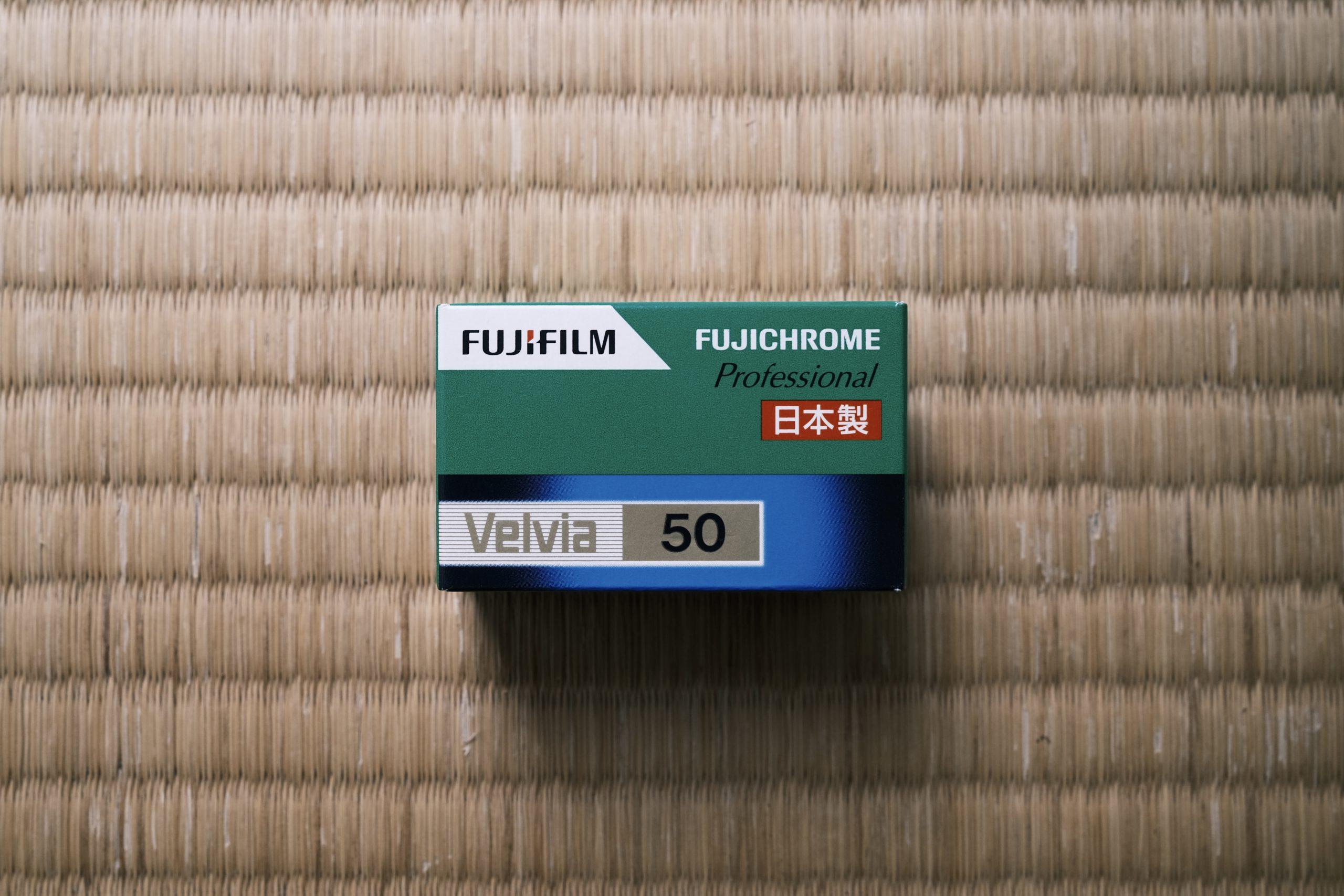 銀塩写真列伝 FUJIFILM VELVIA50編