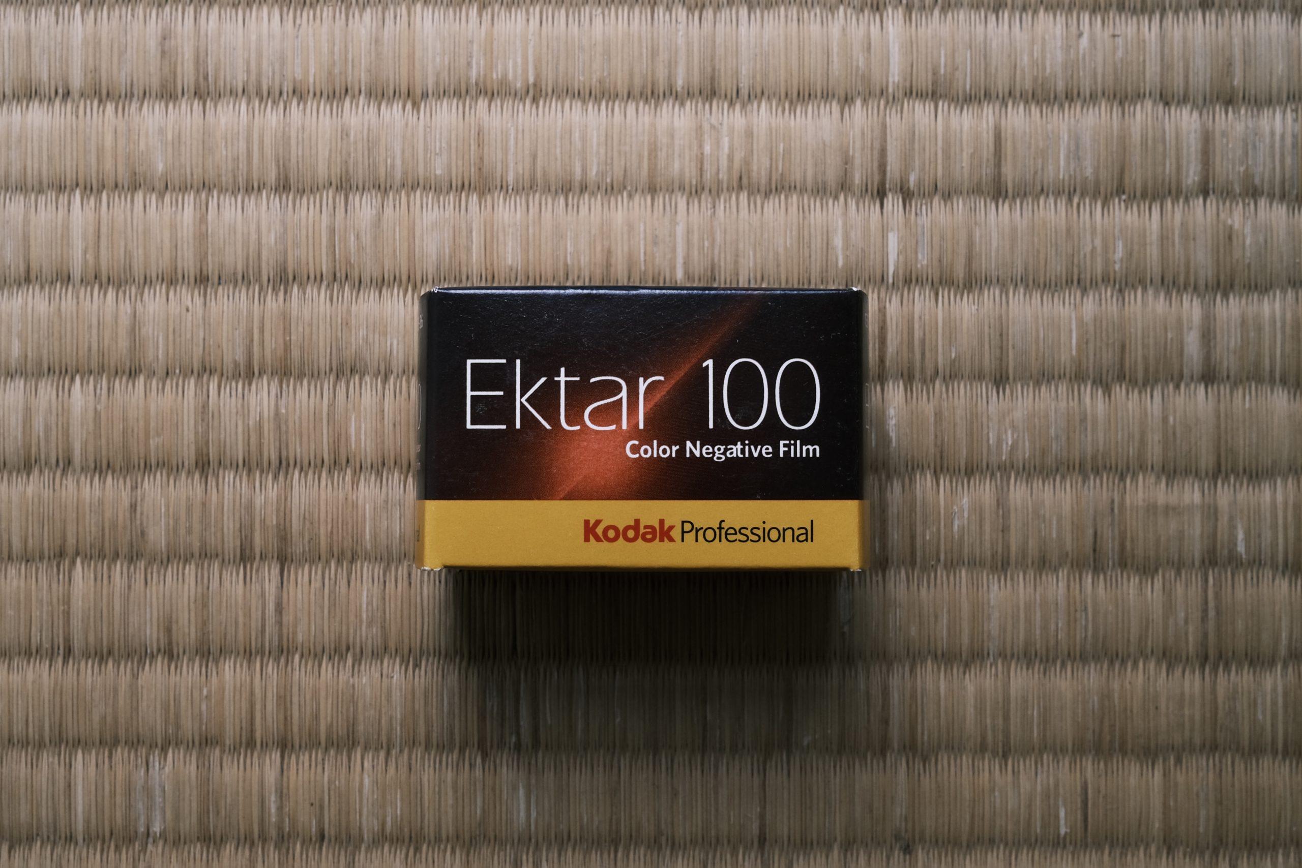 銀塩写真列伝 Kodak Ektar 100編