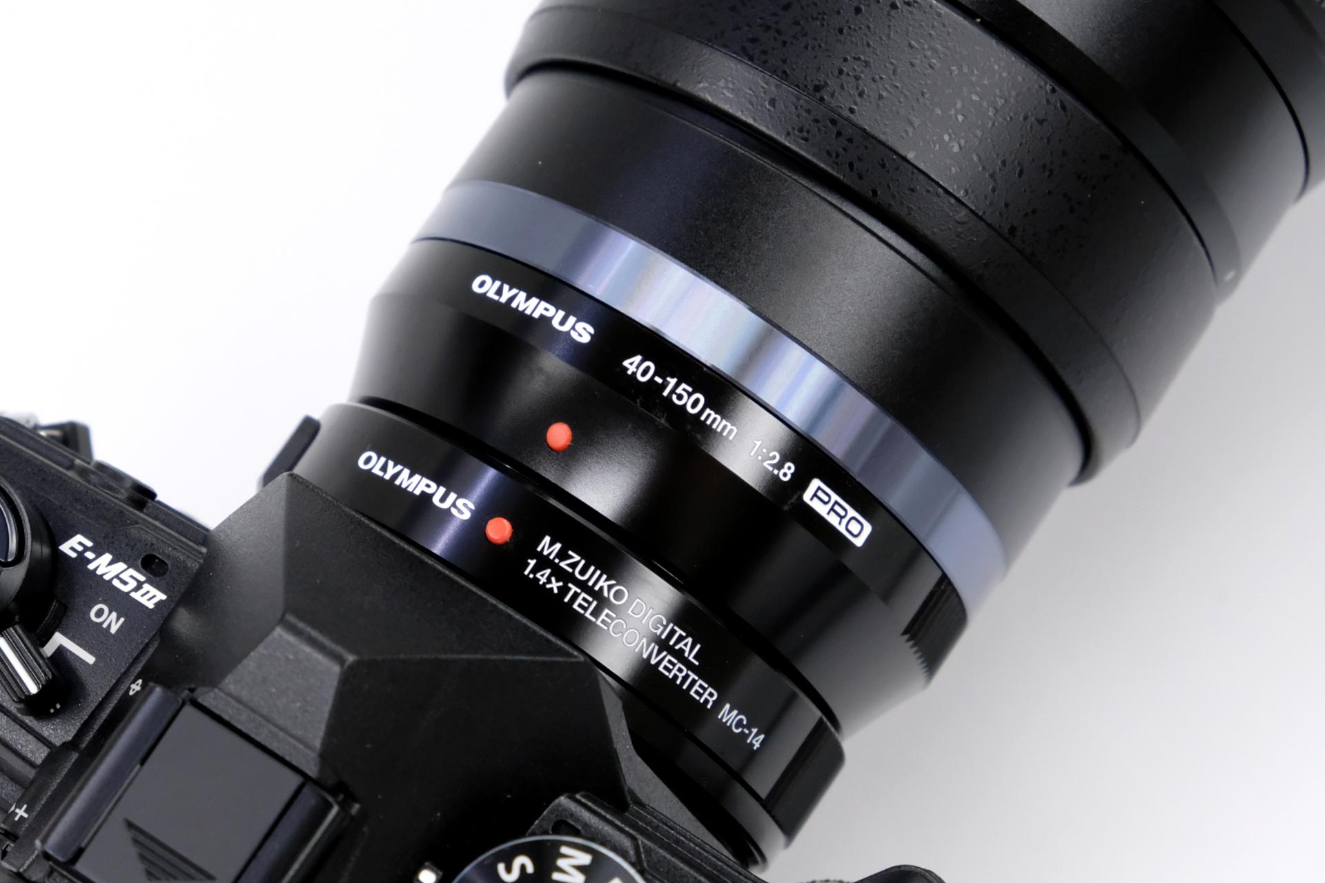 【好機到来】その名も M.ZUIKO DIGITAL ED 40-150mm F2.8 PROテレコンバーターキット