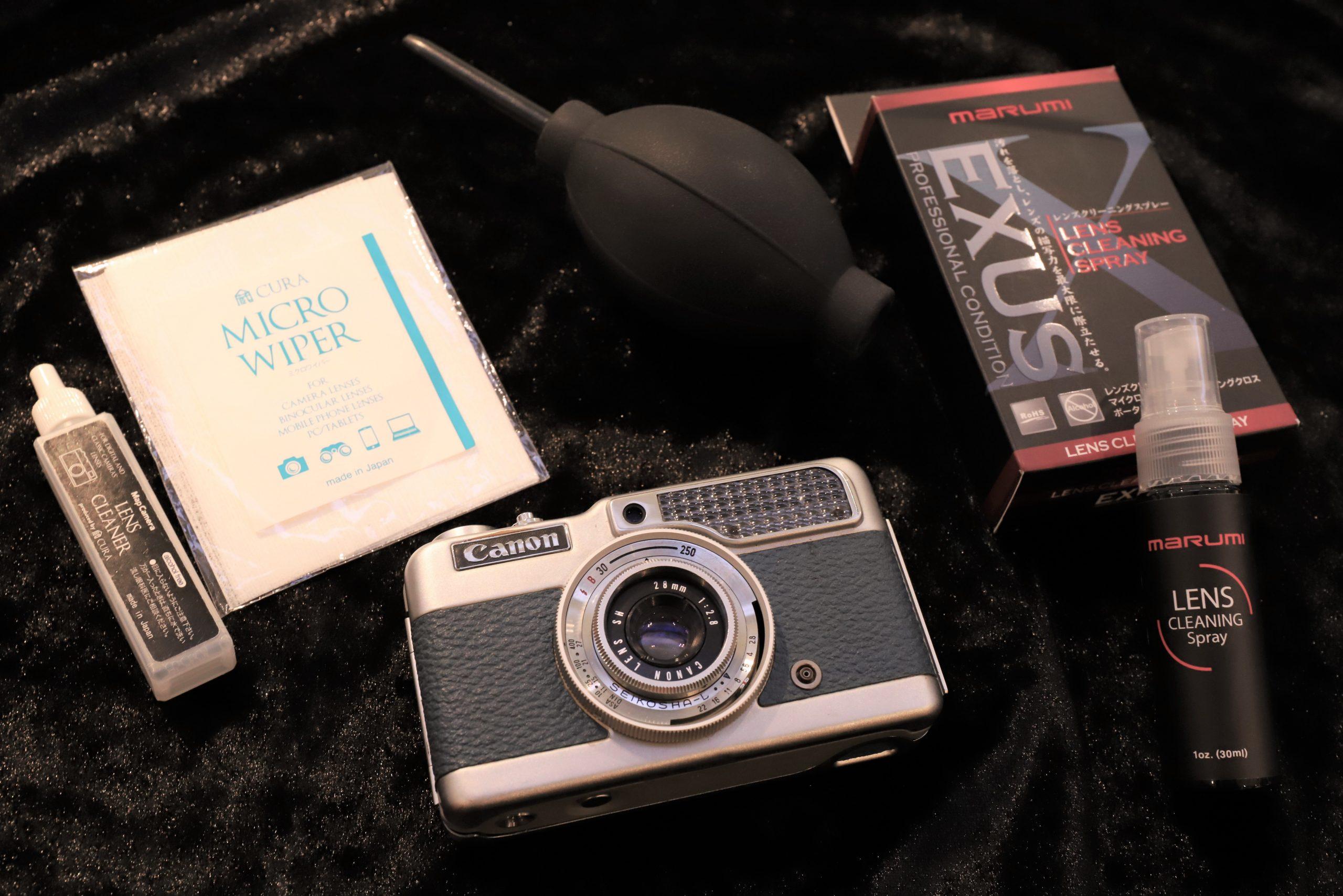 【Canon】クラシックカメラを清掃しよう