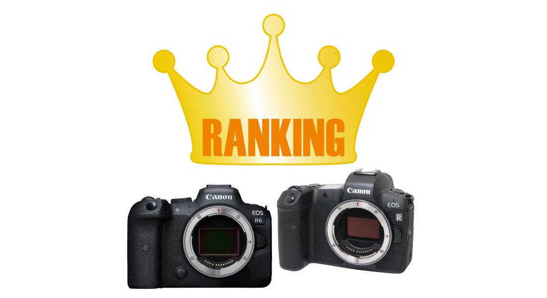 2020年9月 新品・中古デジタルカメラ人気ランキング