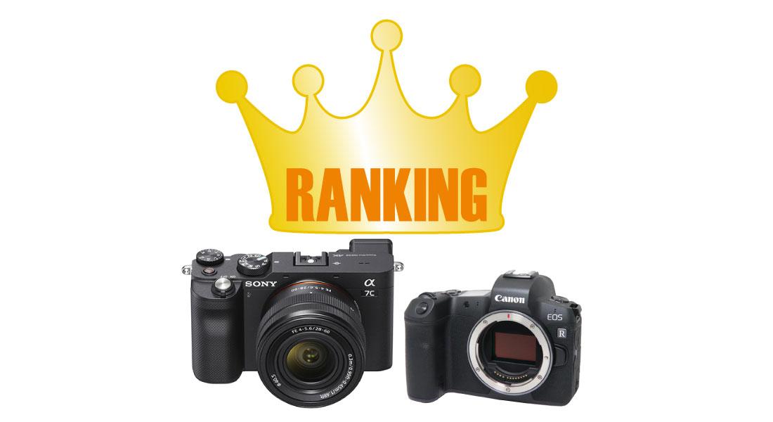2020年10月 新品・中古デジタルカメラ人気ランキング
