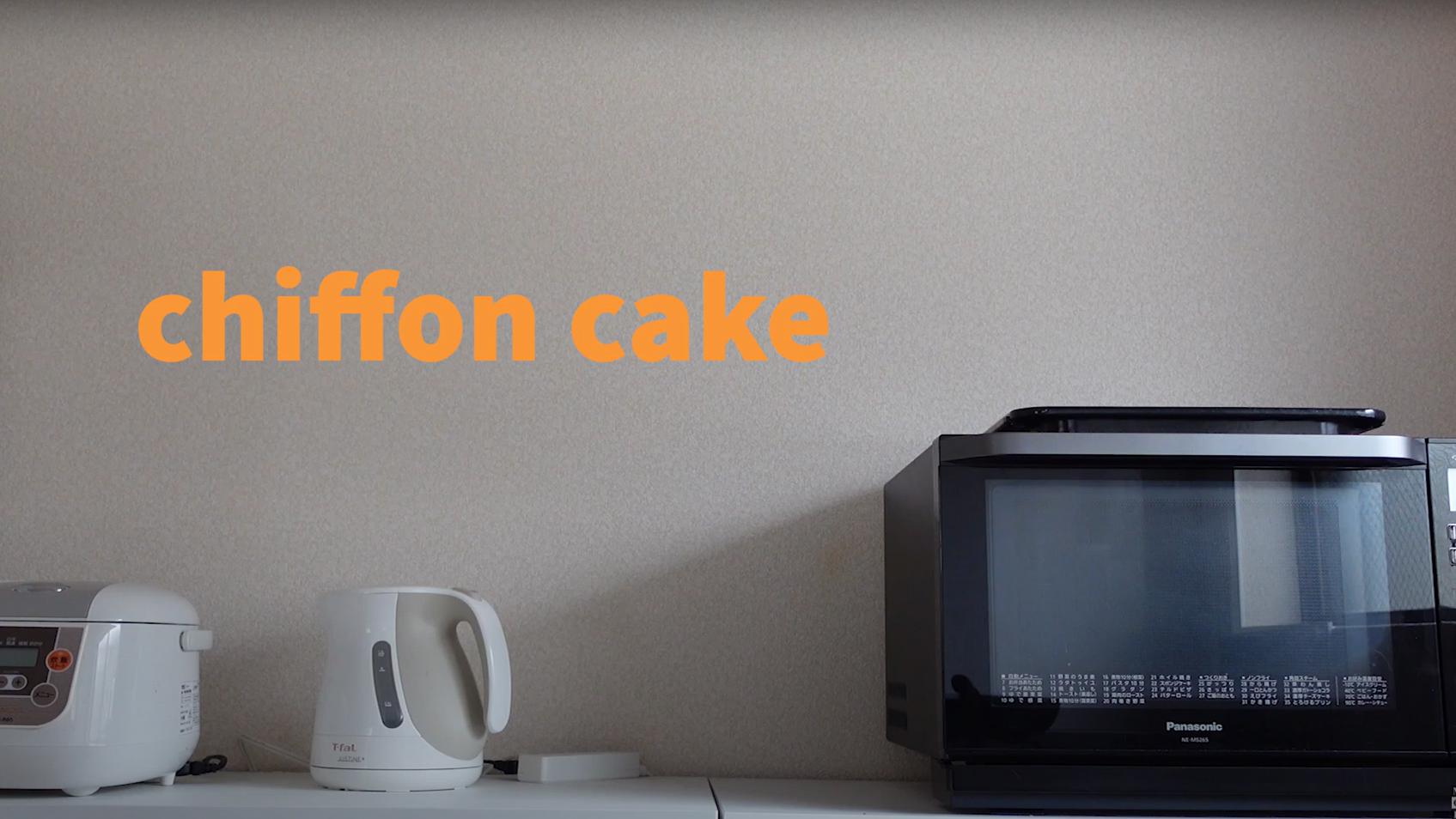 【SONY】VLOGCAM ZV-1とシフォンケーキの甘いお話