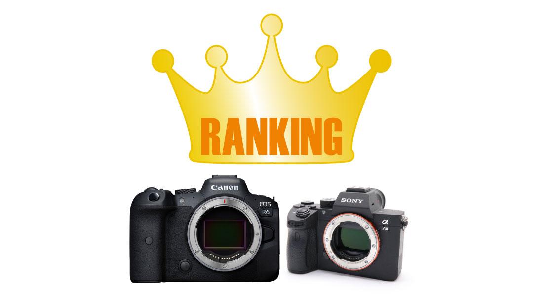 2021年1月 新品・中古デジタルカメラ人気ランキング