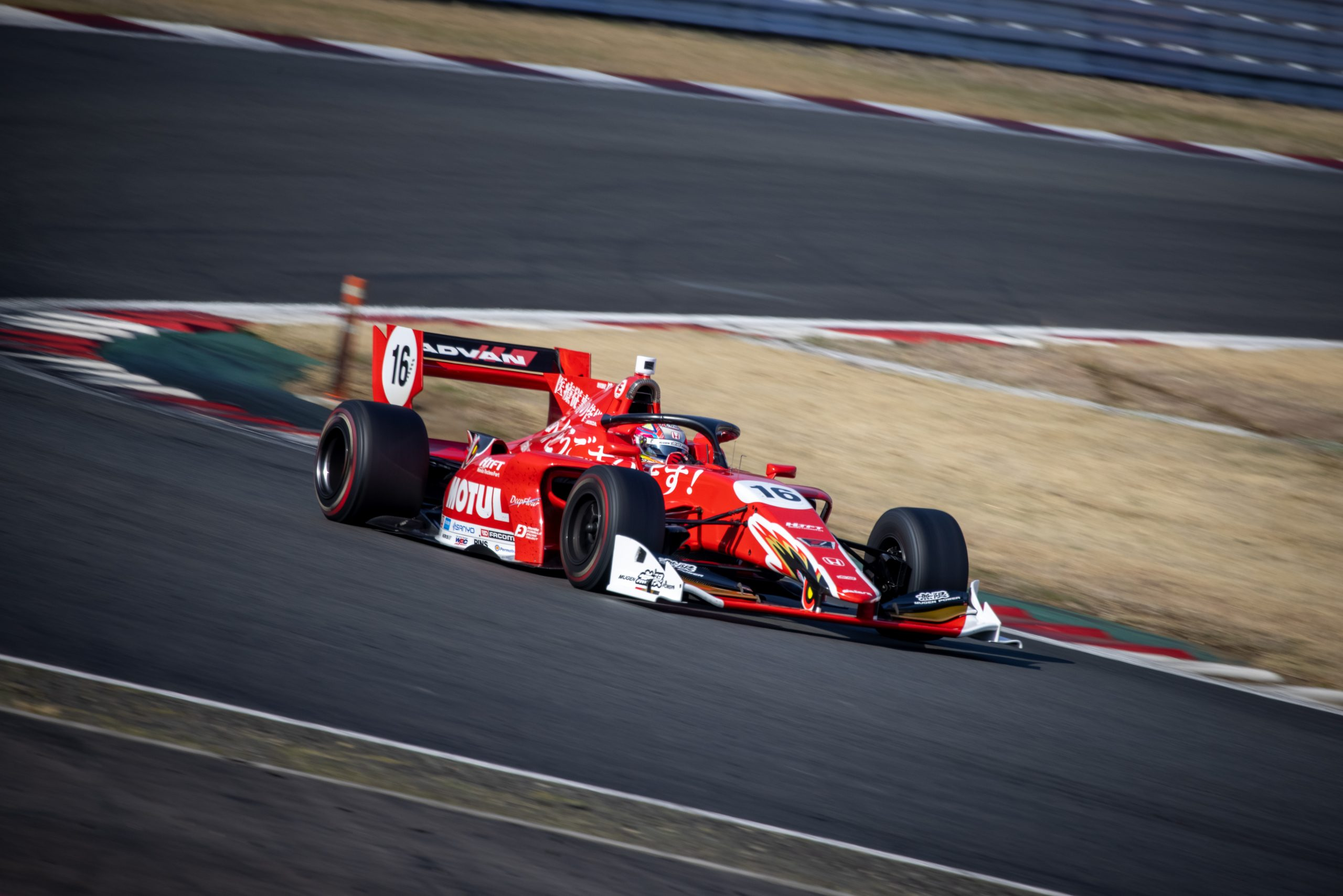 Motorsports photo #15【Canon RF800mm F11 IS STM】
