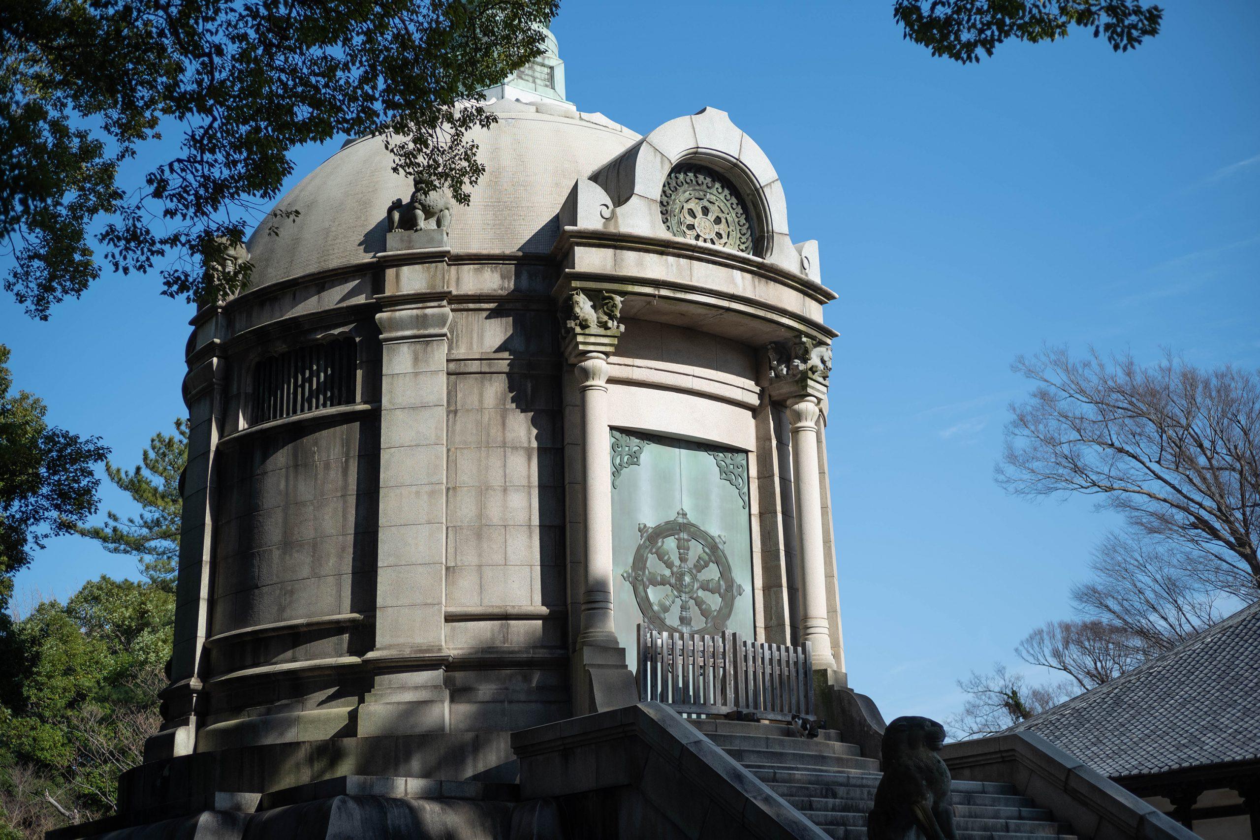 法華経寺聖教殿