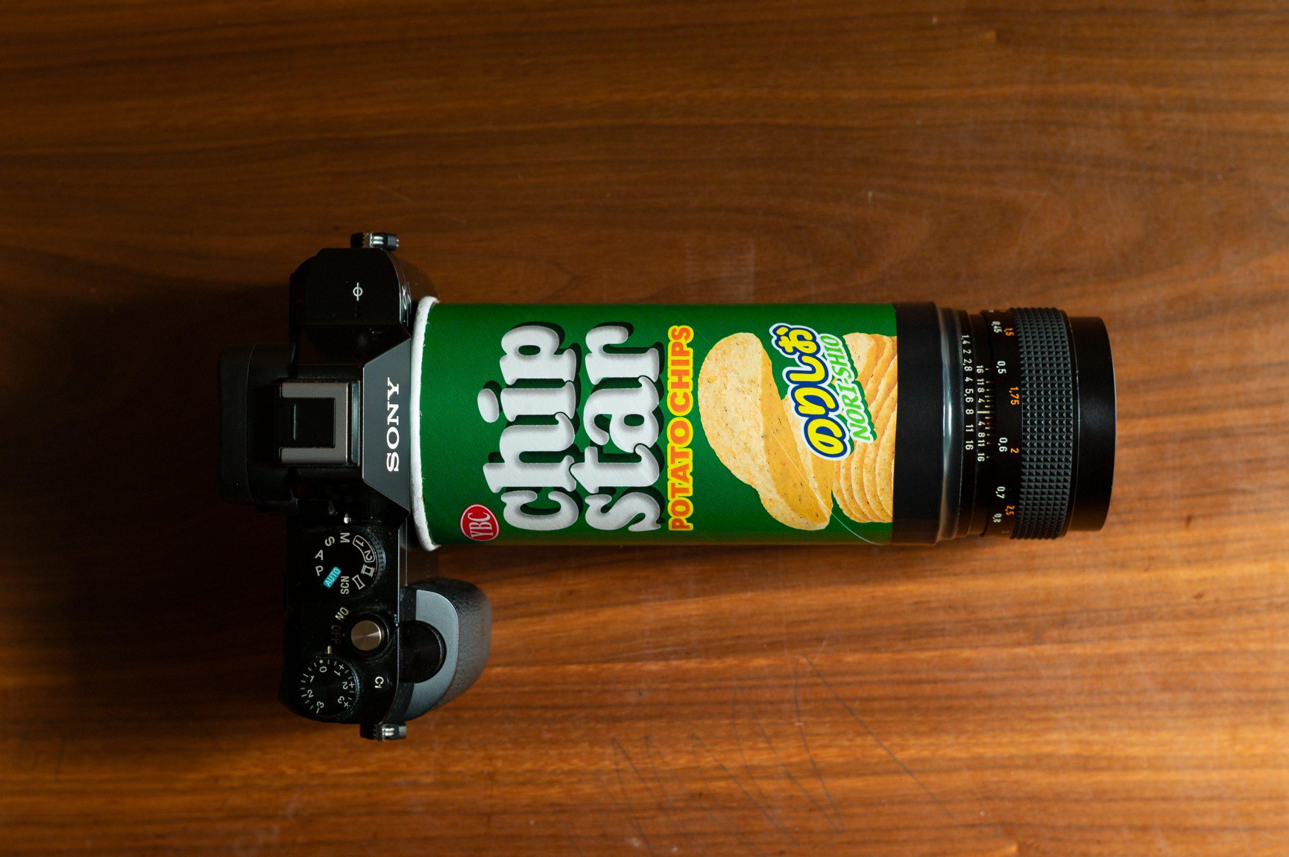 【CONTAX】Super Macro Chip Star 50mm F1.4 AE (のりしお味)