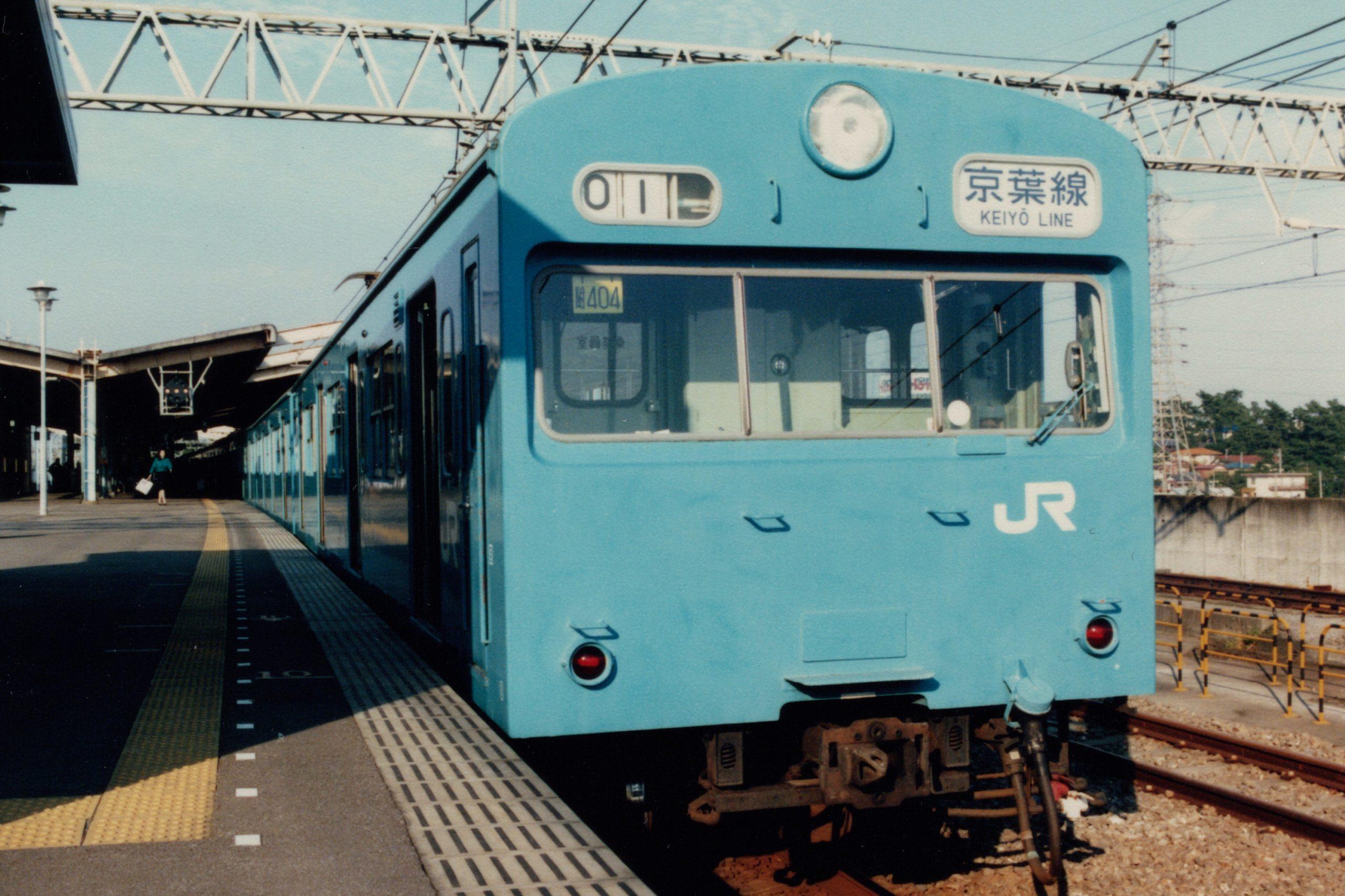 部分開業時の京葉線