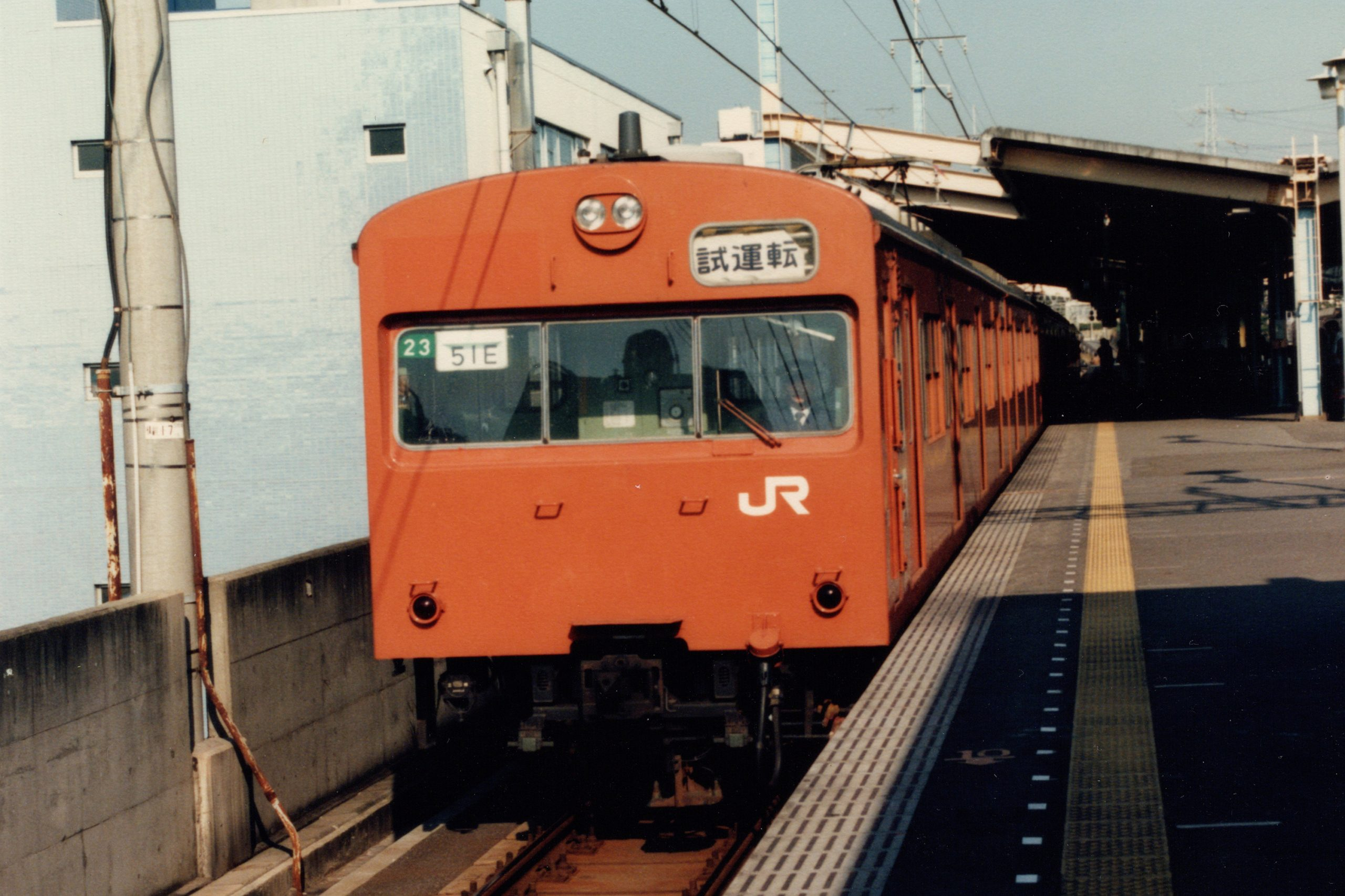 武蔵野線の試運転