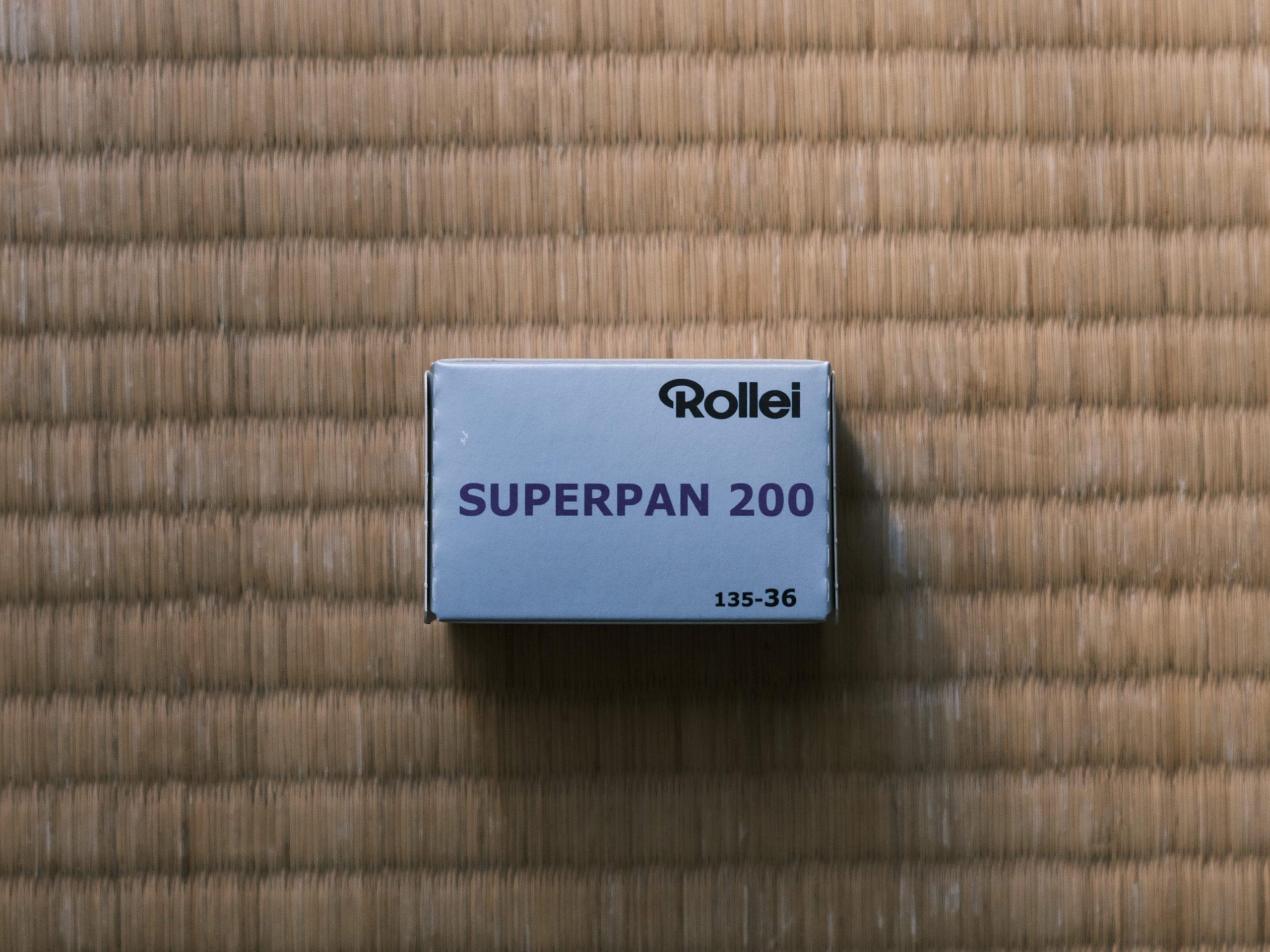 銀塩写真列伝 Rollei Superpan 200編