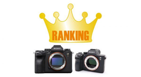 2021年3月 新品・中古デジタルカメラ人気ランキング