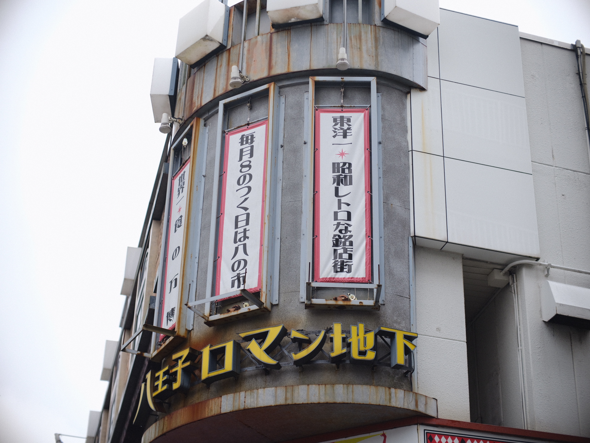 【FUJIFILM】GFXと梅雨散歩【中一光学】