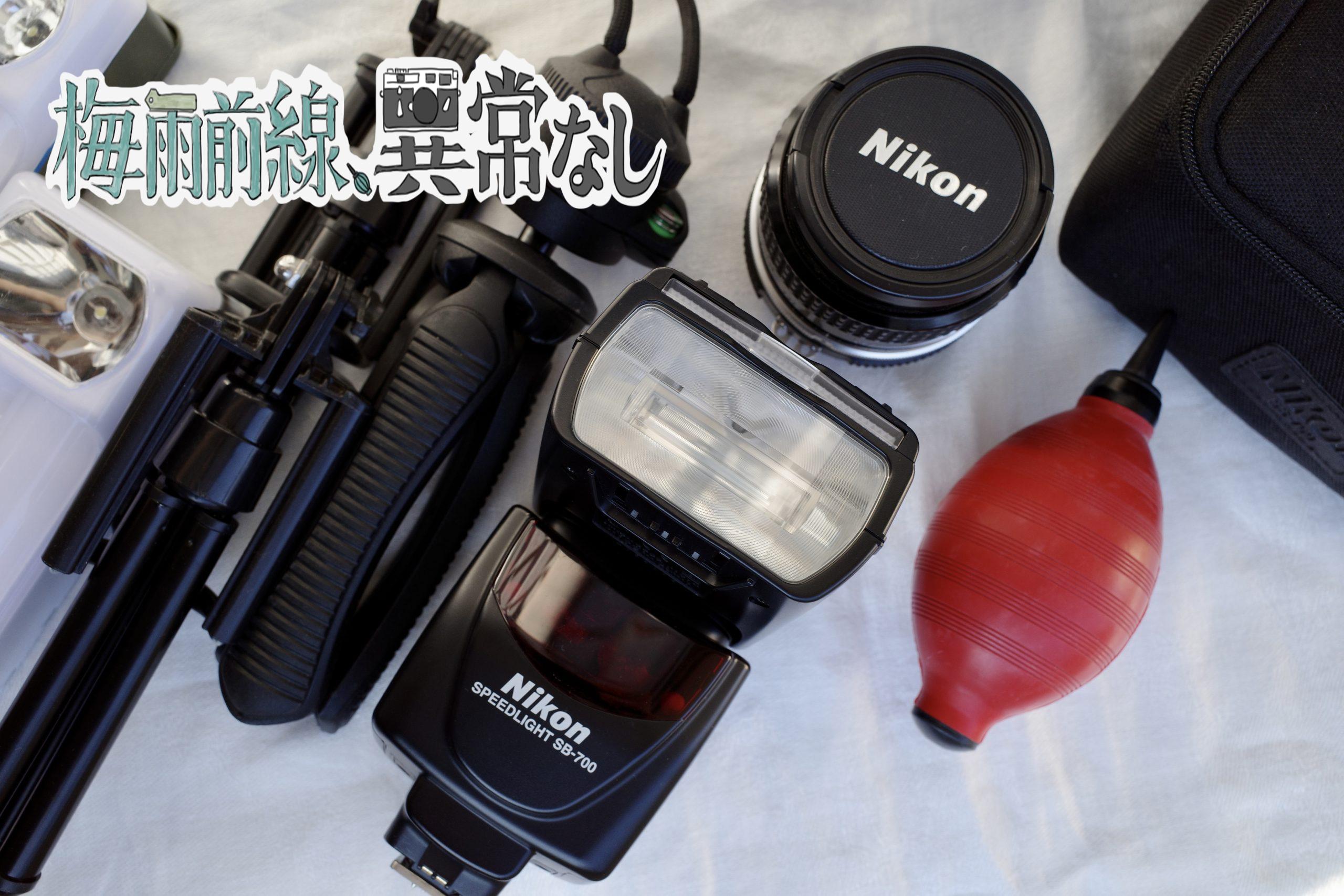 マップカメラスタッフの防湿庫大公開!vol.11