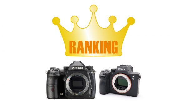 2021年4月 新品・中古デジタルカメラ人気ランキング