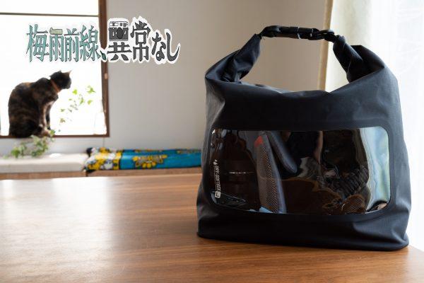 マップカメラスタッフの防湿庫大公開!vol.23