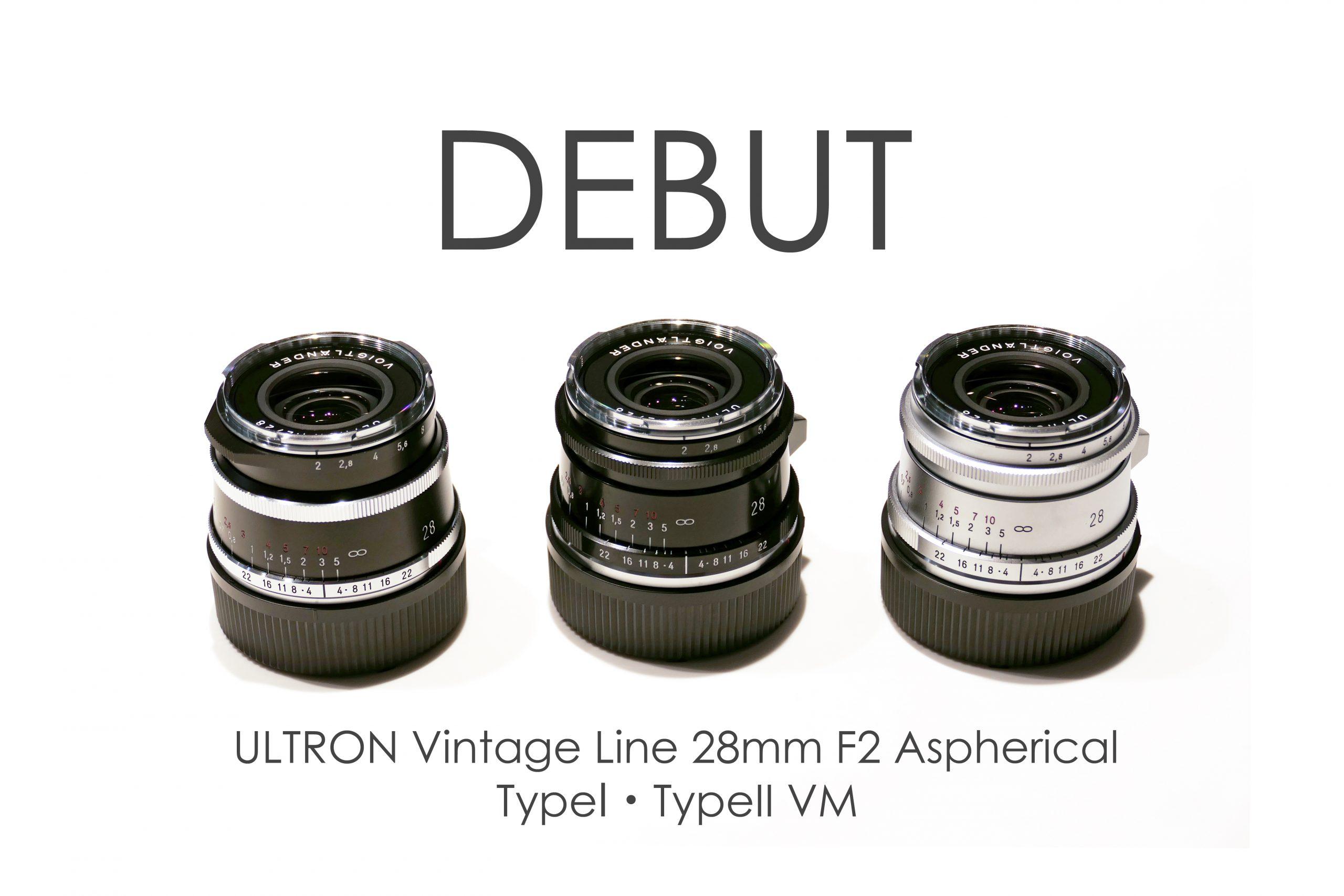 【Voigtlander】ULTRON 28mm F2 Vintage Line発売です!