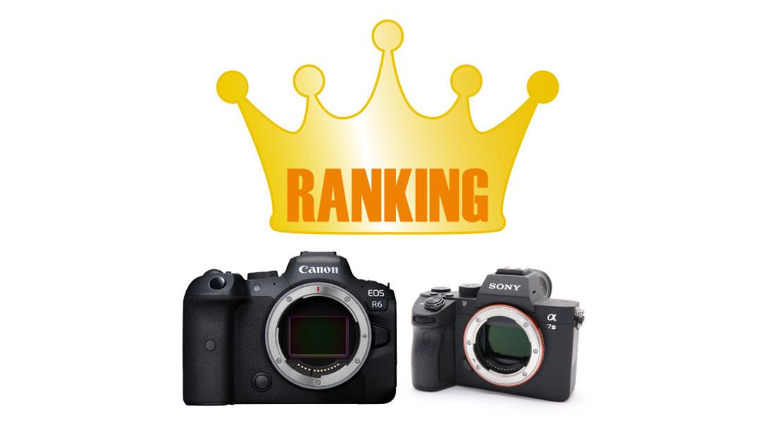 2021年6月 新品・中古デジタルカメラ人気ランキング