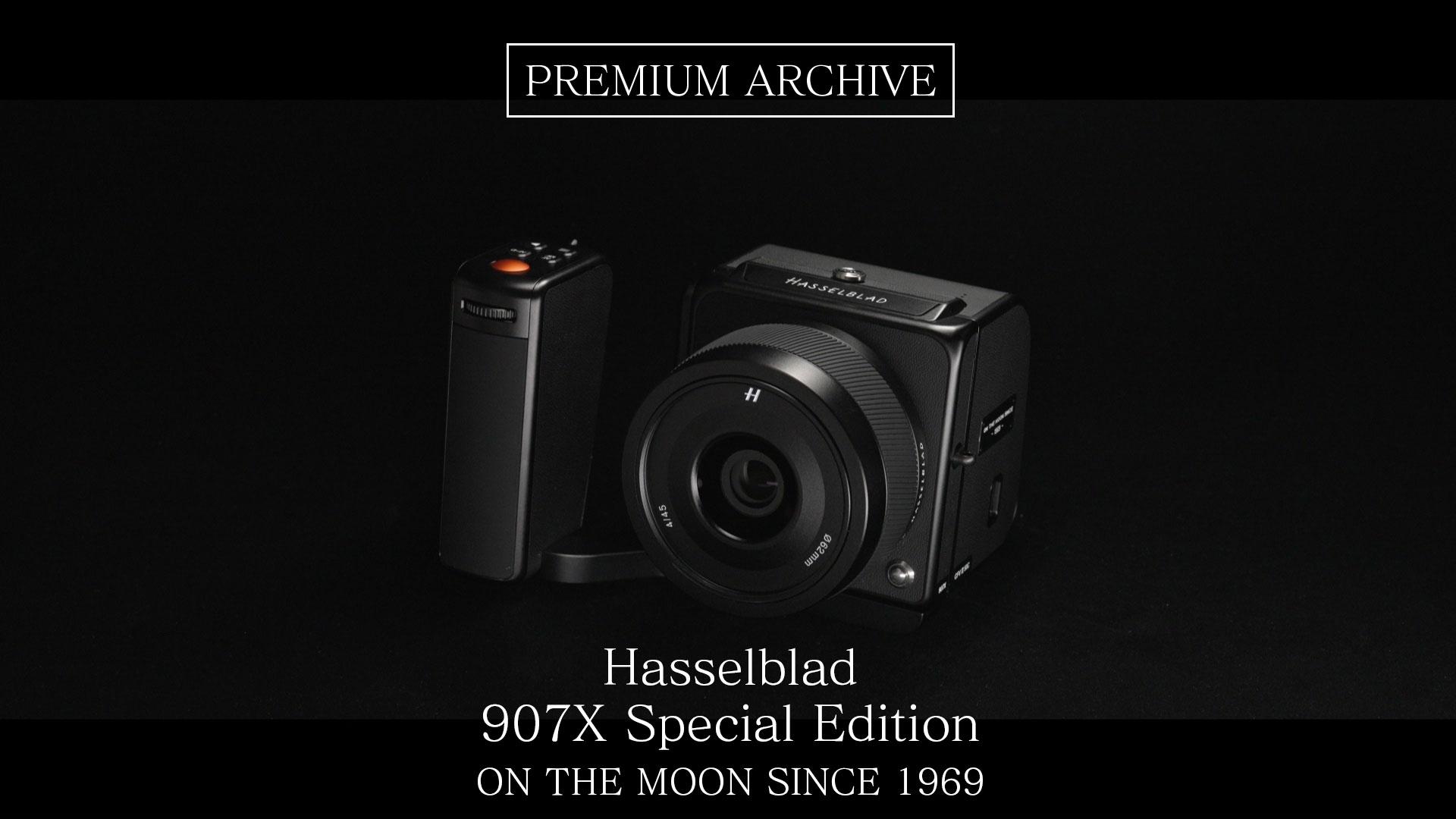【PREMIUM ARCHIVE #02】HASSELBLAD 907X スペシャルエディション ON THE MOON SINCE 1969 専用アクセサリーセット