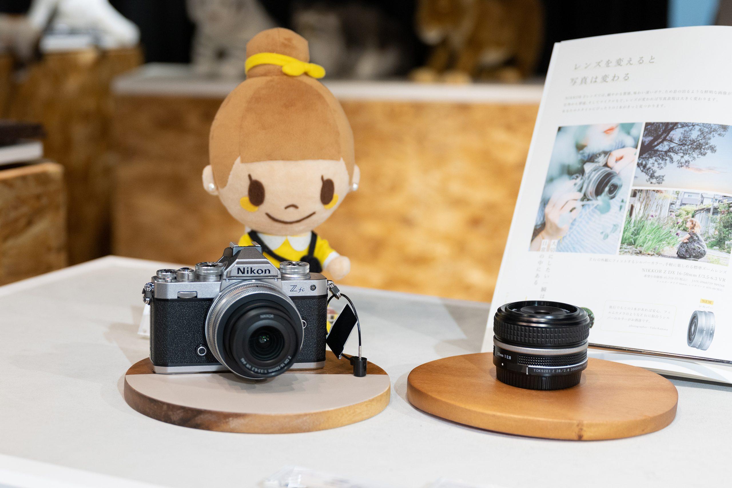 【Nikon】新しくなったニコンプラザ東京で『Z fc』 を先行体験