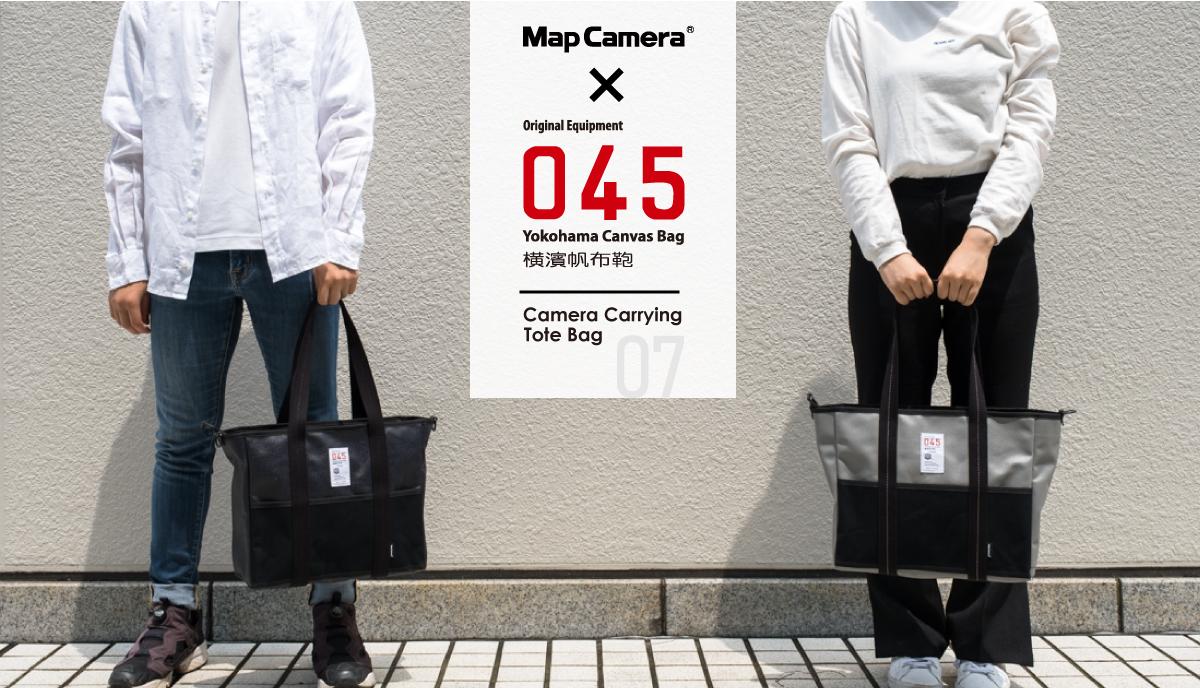 【横濱帆布×マップカメラ】コラボトートバッグ第7弾発売いたします!