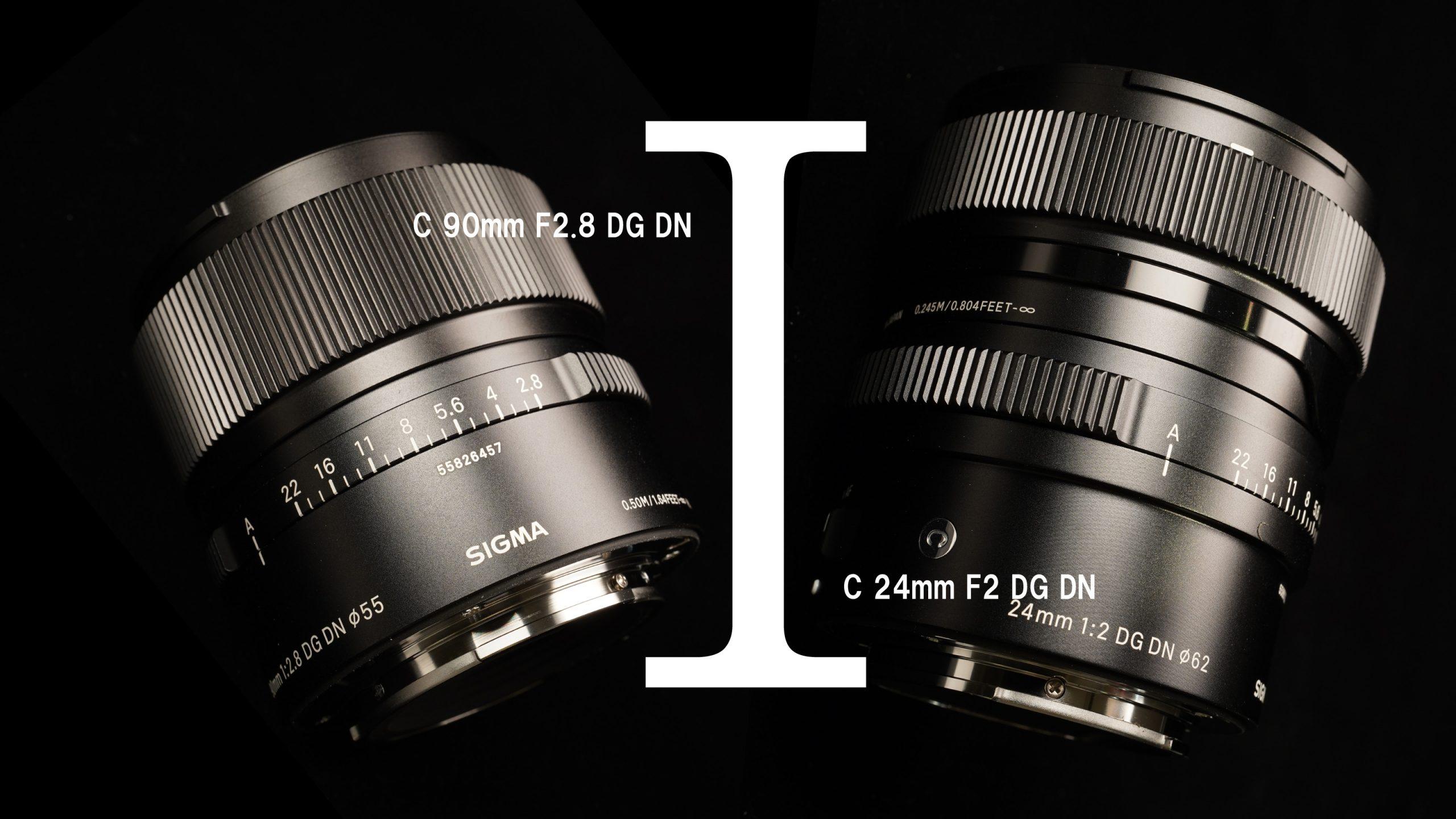 【SIGMA】「C 90mm F2.8 DG DN」&「C 24mm F2 DG DN」ファーストインプレッション【作例あり】