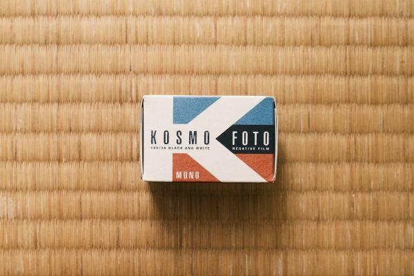 銀塩写真列伝 KOSMO FOTO MONO 100編