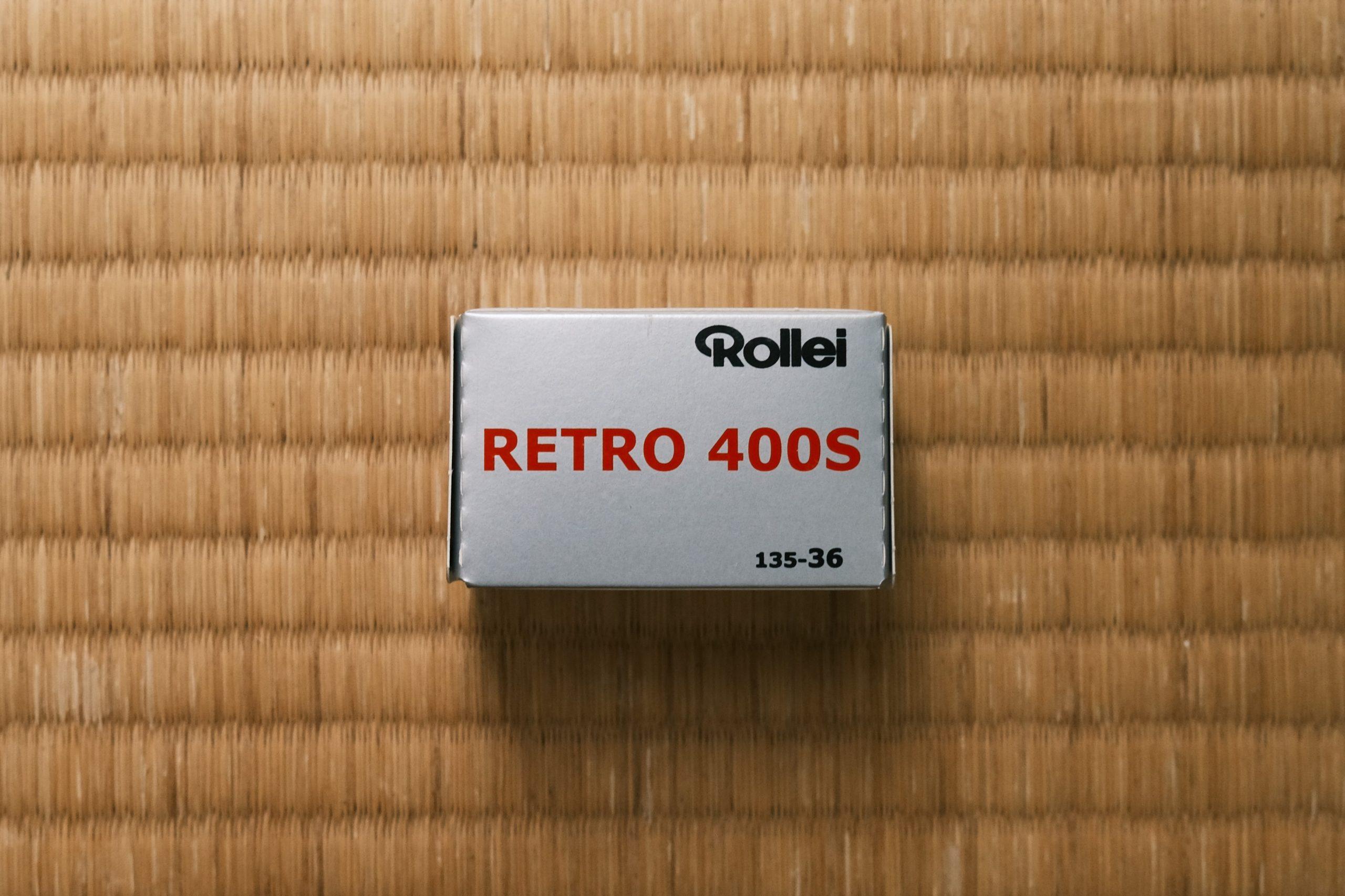 銀塩写真列伝 Rollei Retro 400s編