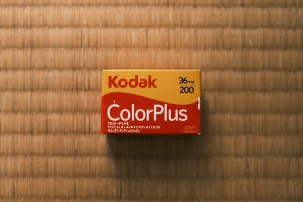 銀塩写真列伝 Kodak Color Plus 200編