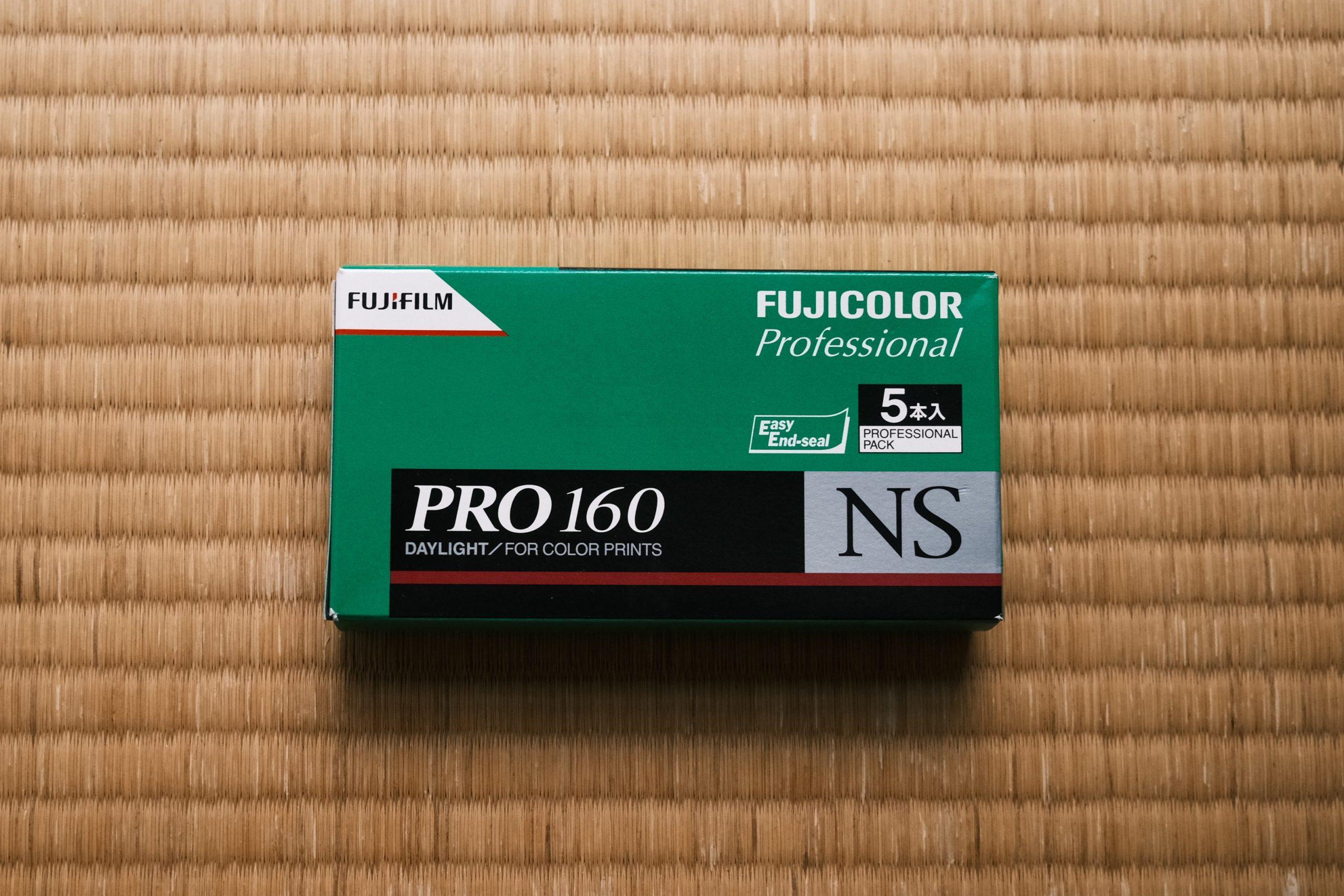 銀塩写真列伝 FUJIFILM PRO160NS編