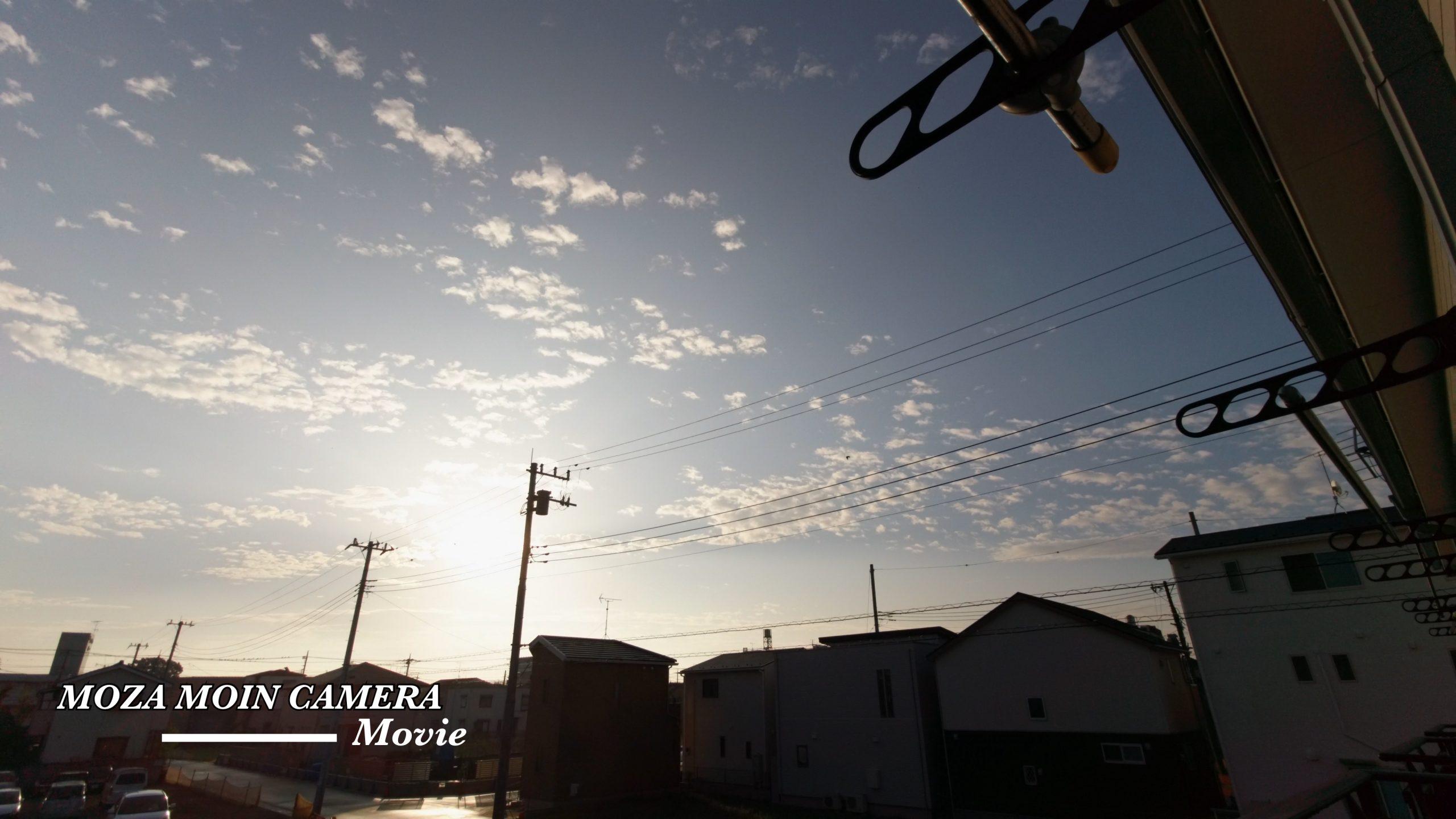【MOZA】MOIN Camera~実写編~