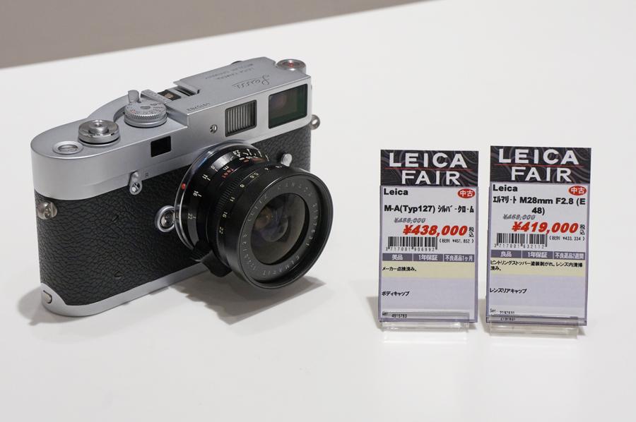 Leica M-A(Typ127) + Elmarit M28mm F2.8 1st