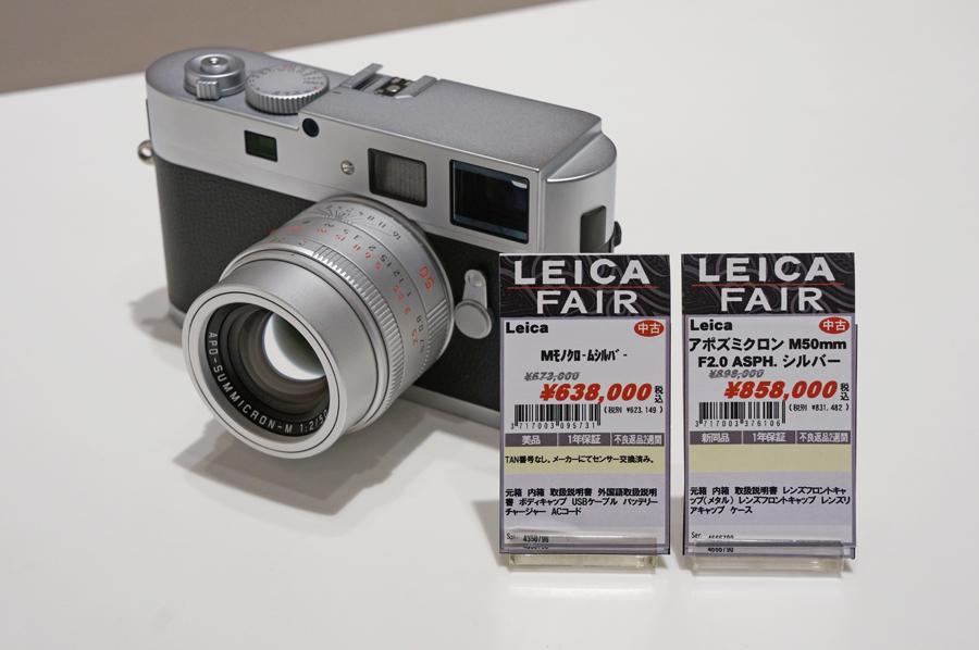 Leica M Monochrom(CCD) +<br />  APO Summicron M50mm F2.0 ASPH