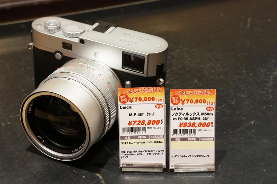 Leica M-P(Typ240) + Noctilux M50mm F0.95 ASPH