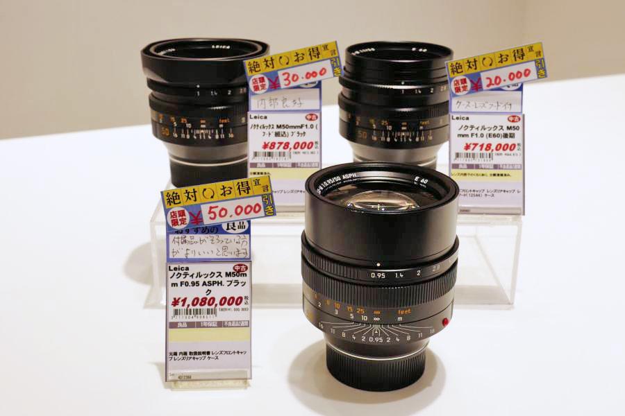 Leica Noctilux M50mm F1.0 E60 + Noctilux M50mm F1.0 フード組込 + Noctilux M50mm F0.95 ASPH