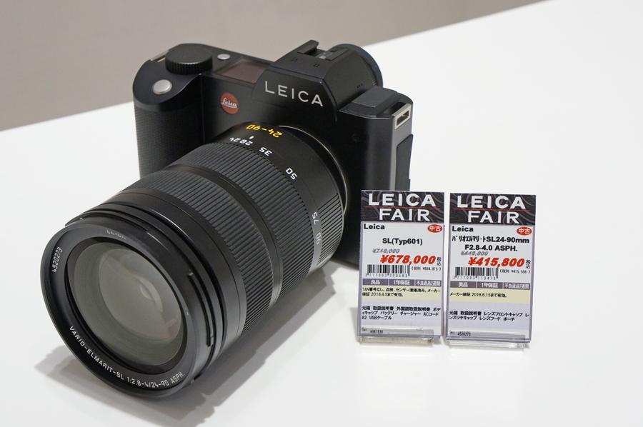 Leica SL(Typ601) + SL24-90mm F2.8-4 ASPH