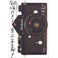銀塩カメラ