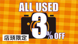 【店頭限定】ALL USED 3%OFF START!!