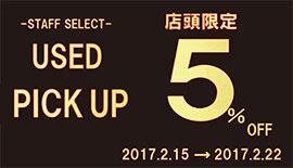 【店頭限定】-STAFF SELECT-  USED PICK UP!